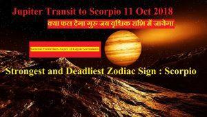 Jupiter Transit 2018 | Jupiter in Scorpio videos as per your
